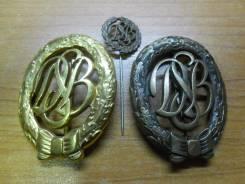 Спортивные знаки DSB (золото, бронза и фрачник)