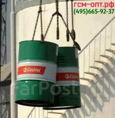 Castrol Syntrax. Вязкость 75W-90, синтетическое