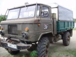 ГАЗ 66. Дизельный газ 66, 4 500 куб. см., 2 500 кг.