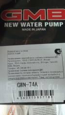 Помпа водяная. Nissan Stagea, WHC34, WGC34, WGNC34 Nissan Laurel, GC35, HC35, GNC35, GCC35 Nissan Skyline, HR34, ENR34, ER34 Двигатели: RB25DE, RB20DE...