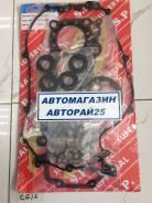 Ремкомплект двигателя. Nissan: Cube, Stanza, March Box, Micra, March Двигатели: CG13DE, CGA3DE, CG10DE