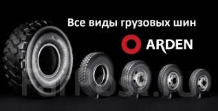 Грузовые шины и диски в хабаровске