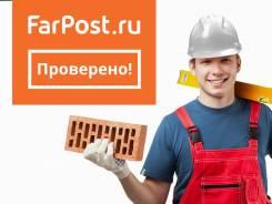 Капитальное строительство! Строительство домов и помещений!