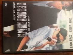 Dvd фильмы Неуловимый ( Софи Марсо, Сэми Фрай)