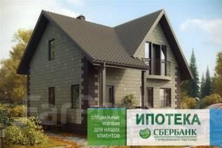 Строительство домов из теплоблока, пенобетонных, газобетонных блоков