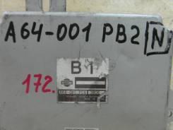 Блок управления автоматом. Nissan Cima, HF50, GF50, GNF50 Nissan President, PGF50 Двигатель VK45DE