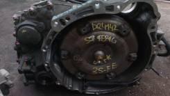 Автоматическая коробка переключения передач. Toyota Corona, ST191 Toyota Caldina, ST191 Двигатель 3SFE