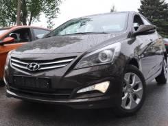 Детали кузова. Hyundai Accent Hyundai Solaris
