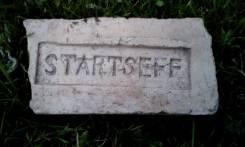 Огнеупорный кирпич 19 века фирмы Startseff. Оригинал