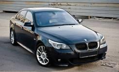 BMW 5-Series. Продам полный комплект документов