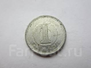 Япония 1 йена 1979 года.