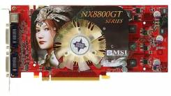 MSI GeForce 8800 GT