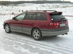 Рейлинг. Toyota Caldina