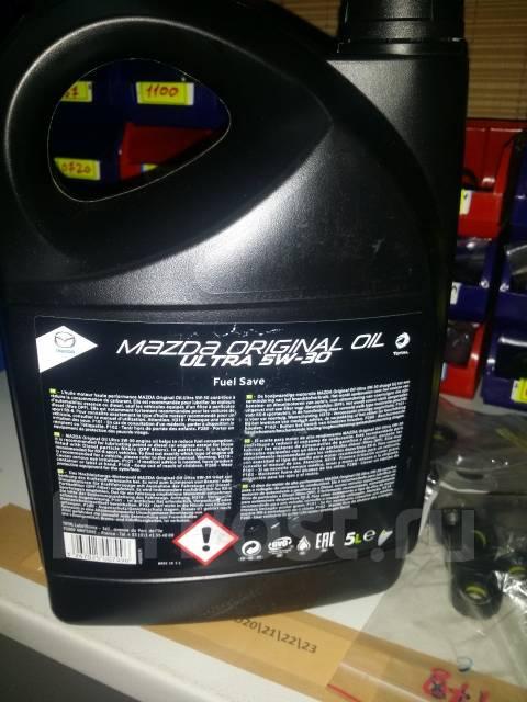 Mazda. Вязкость 5W-30, синтетическое
