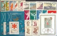 Марки СССР 1972 г. большой годовой набор