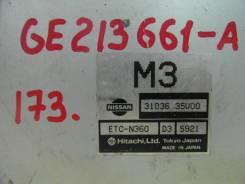 Блок управления автоматом. Nissan Cefiro, PA32 Двигатель VQ25DE