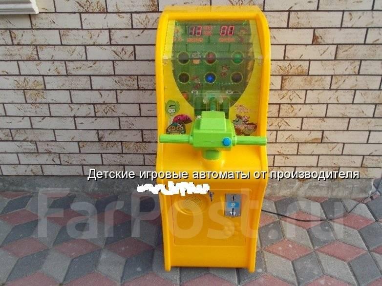 Игровые автоматы в аренду в городе хабаровске флеш игровые автоматы скачать бесплатно