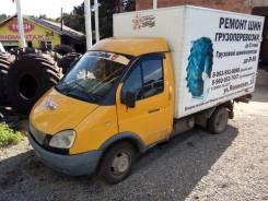 ГАЗ Газель. ГАЗ-3302 ГАЗель, 2 300 куб. см., 1 500 кг.