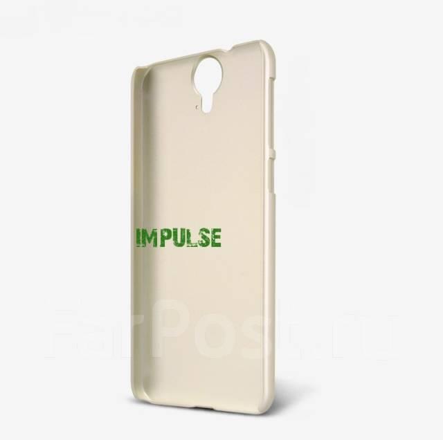 Чехол-накладка для HTC One E9 Plus(+) Nillkin Super Frosted Shield Золотой