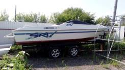 Yamaha SRV-20. Год: 1997 год, длина 6,00м., двигатель подвесной, бензин