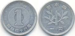 1 иена. Япония.