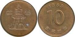 10 вон 1989 год. Корея.