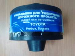 Проставка под пружину. Toyota Succeed Toyota Probox
