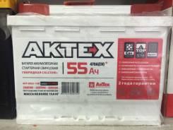 Aktex. 55 А.ч., левое крепление, производство Россия