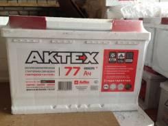 Aktex. 77 А.ч., правое крепление, производство Россия