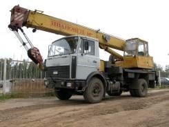 Автокран Ивановец 15 тонн