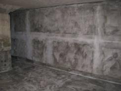 Гидроизоляция и ремонт бетона! Гаражи, боксы, все подземные помещения!