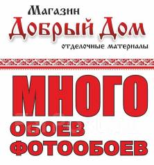 Продавец-консультант. ИП Хомяченко И.В. . Улица Некрасова 258