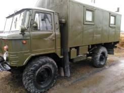 ГАЗ 66. Газ66, 4 500 куб. см., 2 200 кг.