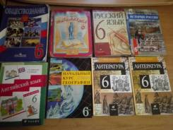 Учебники 6 класс. Класс: 6 класс
