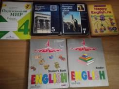 Учебники 4 и 5 класс. Класс: 5 класс