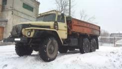 Урал 5557. , 10 000 куб. см., 7 000 кг.