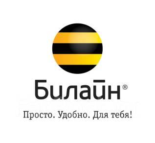 продажа готового бизнеса в омске парикмахерская, солярий