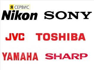 АСЦ «Диапазон-Сервис». Ремонт Nikon, Sony, Yamaha и др.