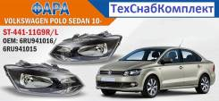 Фара. Volkswagen Polo, 612,, 602, 6R1, 9N, 86C, 2F, 6N, 6N2, 9N3, 612. Под заказ