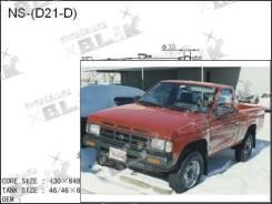 Радиатор двигателя Nissan DATSUN 1986- (D21) dies (TD23-27) полностью алюминиевый(AL*36)