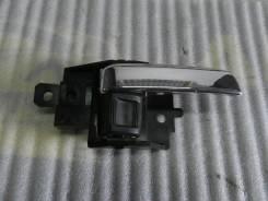 Ручка двери передней правой внутренняя Mitsubishi ASX