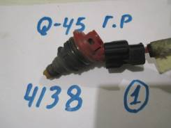 Форсунка инжекторная электрическая Infiniti Q45 / Nissan Cima