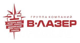 """Продавец-консультант. ООО """"В-Лазер"""". Улица Ленина 113а"""