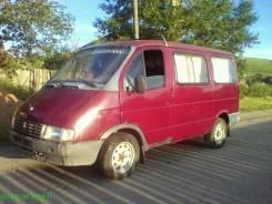 ГАЗ 2217 Баргузин. Срочно продам ГАЗ 2217 Соболь Баргузин, 2 300 куб. см., 8 мест