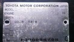Стеклоподъемный механизм. Toyota Hilux Surf, LN130W, LN130G Двигатель 2LTE