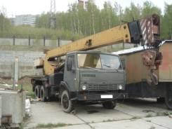 Камаз Ивановец. Камаз КС 4572 Автокран, 10 000 куб. см., 16 000 кг., 18 м.