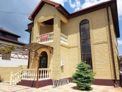 Продается красивый коттедж в п. Супсех. Супсех, р-н Анапский, площадь дома 186 кв.м., централизованный водопровод, электричество 15 кВт, отопление га...