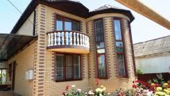 Продается полностью готовый дом с ремонтом и мебелью. Супсех, р-н Анапский, площадь дома 170 кв.м., централизованный водопровод, отопление газ, от аг...