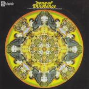 "CD David Axelrod ""Song of innocence"" 1968 Germany"