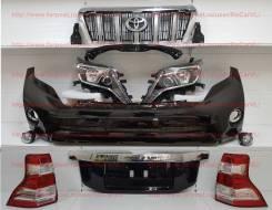 Кузовной комплект. Toyota Land Cruiser Prado, TRJ125, TRJ12, GDJ150W, GDJ151W, TRJ150, TRJ120, KDJ150L, GRJ150W, TRJ120W, GRJ151W, TRJ150W, GDJ150L, G...